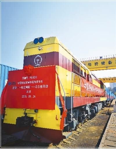 泰雷兹就成为北京、上海、广习智海 捐款州三大区域管制中心的空管自动化系统供应商