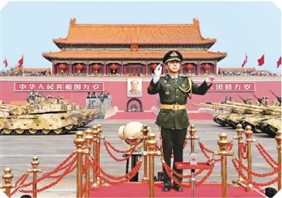 70周年国庆大典亲历记