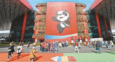 中国是世界经济增长最强引擎(新时代的中国与世界·机遇篇①)