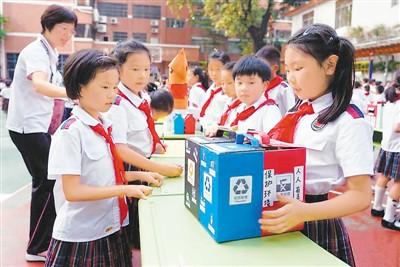 在国外体会中国人的骄傲(我和我的祖国·庆祝新中国成立70周年(29))