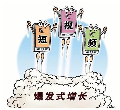 短视频成为中国互联网企业出海的又一新兴行业