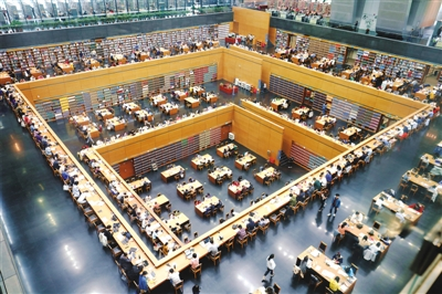 付费自习室成趋势 职场人士青睐图书馆咖啡馆
