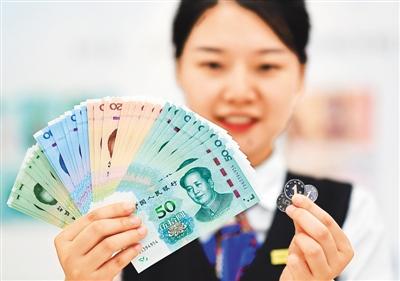 新版人民币做了哪些艺术提升?