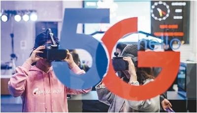 工信部宣布:5G商用正式启动