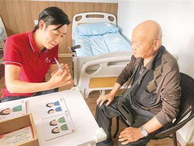 """养老护理员技能技巧要求在""""升"""",入职学历门槛在""""降"""""""
