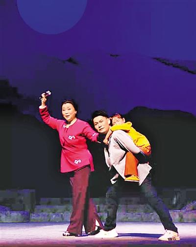 新编川剧《乌蒙山脊梁》亮相第二届四川艺术节 聚焦扶贫