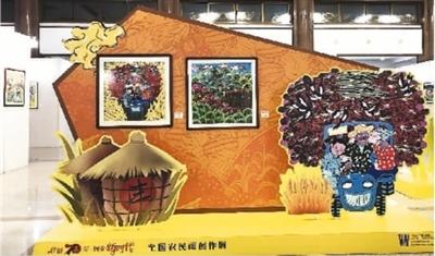 """""""壮丽70年·阔步新时代""""全国农民画创作展在北京巡展"""