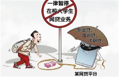 网贷市场净化进行时(网上中国)