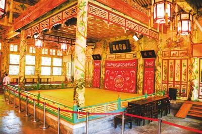 来北京一定要去看看恭王府