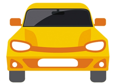 中国私家车保有量逾2亿辆