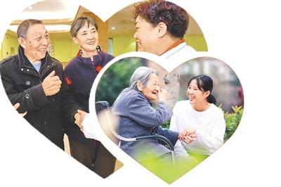 中国养老服务领域的第一项强制性国家标准出台