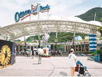 香港海洋公园推动大型重建计划 打造全新主题