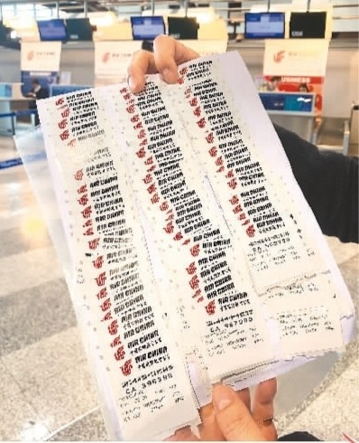 众志成城控疫情  最长的单人行李托运单