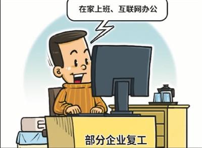 """""""宅经济""""如何避免""""昙花一现""""?"""