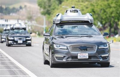 近日发改委、工信部等11个部门联合印发《智能汽车创新发展战略》,全产业链齐发力—— 中国智能汽车,加速!图2