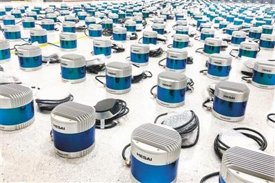 近日发改委、工信部等11个部门联合印发《智能汽车创新发展战略》,全产业链齐发力—— 中国智能汽车,加速!