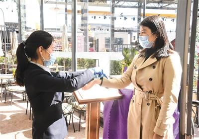 北京商贸、餐饮服务企业有序复工