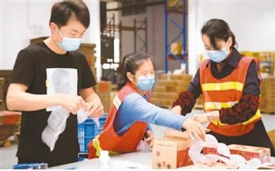 海淘、外贸行业加快转型升级 跨境销售逆势增长