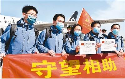 """中国声音提振全球战""""疫""""信心"""