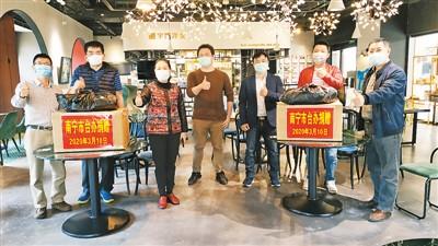 广西台资企业复工复产率超过80%  复工复产连获助力