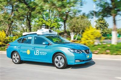 無人駕駛:駛入未來智慧城市