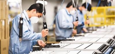 """""""新基建"""" 壮大转型动能 赋能传统产业"""