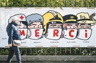 欧盟战疫会有哪些新动作?