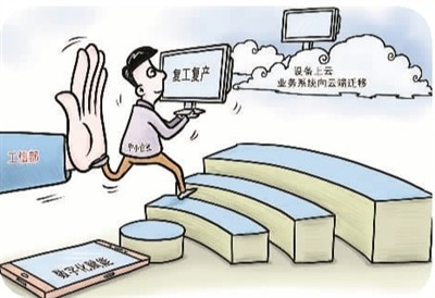 """数字化助力中小企业""""突围""""牌友联盟代理"""