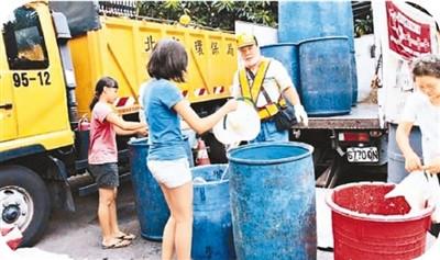 台湾:垃圾分类不再难