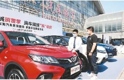 精准施策,推动汽车消费升级(锐财经·一手抓防疫一手促发展(59))