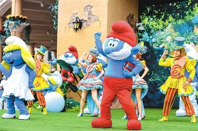 世茂蓝精灵主题乐园开园仪式在上海举行
