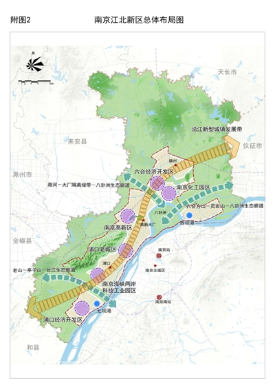 栖霞区总体规划2010-2015空间布局结构图