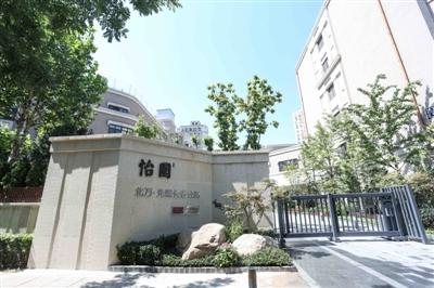 产品如青岛万科怡园公寓;随园是持续照料中心,属于综合养老社区(ccrc