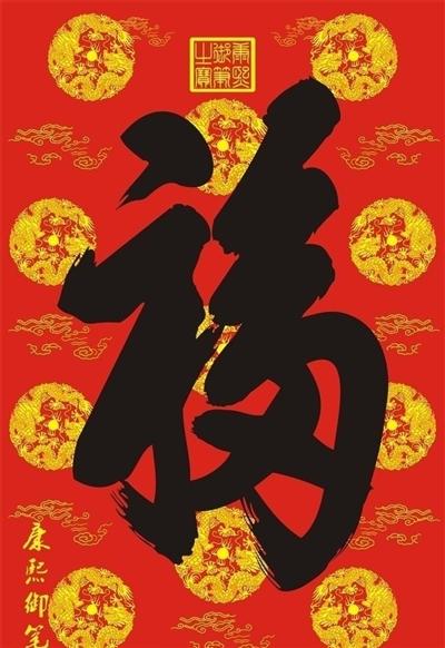 六边福星高照灯笼拼图步骤图解