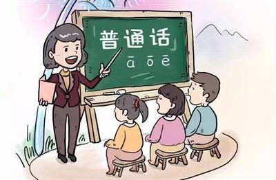 类似于如今的普通话,那些年进京的官员都要学官话,而广东地区,由于