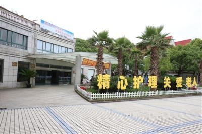 中国城市报