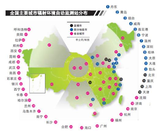 北京到抚远飞机时刻表