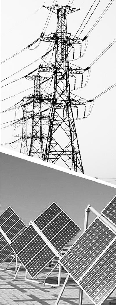 开拓自给式光伏发电大市场