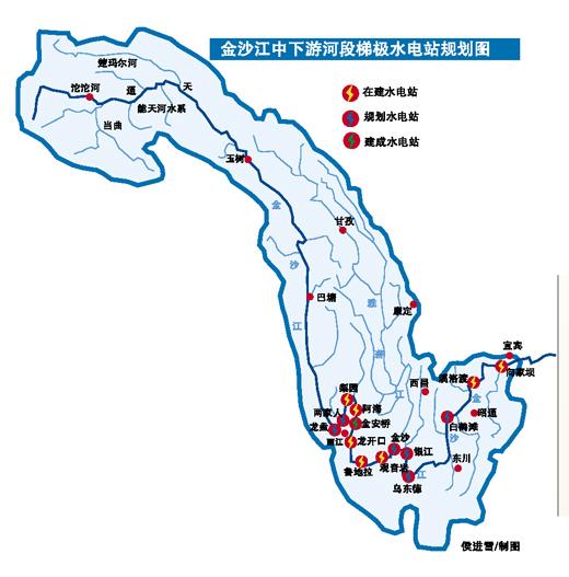 华电金沙江上游公司_中国能源报-人民网