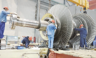 中国能源建设集团组织结构