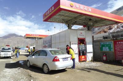 """""""在玉树新寨村,中石油青海销售公司玉树分公司临时办公的活动"""